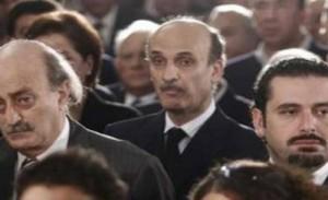 jumblatt-geagea-Hariri-e1419109343248